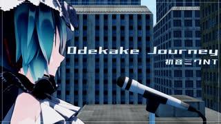 【初音ミクNT】Odekake Journey【オリジナ