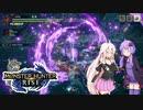 【MHRise】IAちゃんがランスでめぇ~!#3【VOICeVI実況】