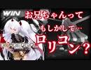 【MAD】EXVSMBON グリムアロエ(BG)参戦PV【嘘PV】