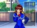 初恋ばれんたいん Hatsukoi Valentine(PlayStation.JAPAN.1997)