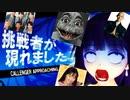 【東方MMD】黒歴史系ジャニーズクソゲー!?ゴジラ&声優ダメゲーもあるよ編。 【阿求のクソゲー縁起】
