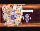 『東方ロストワード』西行寺幽々子(小さな亡霊楼主) スペルカード集