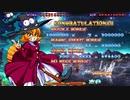 【BEEP】コットンリブート! アレンジモード(難易度:激辛)ニードル 38.5億 3/3 5面-7面【nintendoswitch】