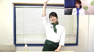 【ゲスト:衣川里佳】みなみ✿ア・ラ・モード#21(前半) (コメ有)
