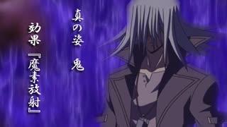 遊戯王マギカロギアⅣ Main-8