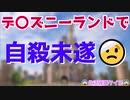 【生活保護バラエティ】生活保護クイズ!④