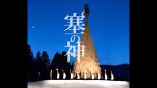 サエノ神【山にまつわる怖い話・ゆっくり