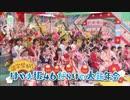 【MAD】日向坂×おジャ魔女カーニバル!!