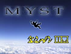 【最終回(仮)】素晴らしい謎を求め、MYST Online URU LIVE【ゆっくり実況】