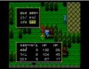 PCエンジン 邪聖剣ネクロマンサー Part02/10
