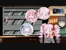 ゲームカフェの京町さん♯14「マグマックスPart1」