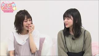 【春日望】のんちゃんのおいしいとこどり #21