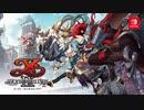 Nintendo Switch™『イースIX -Monstrum NOX-』紹介映像