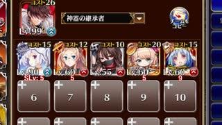 【字幕有】キングトロルの宝石収集【千年