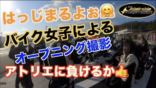 【バイク】岡山県オリーブ園ツーリング