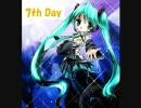 初音ミクでオリジナル曲を晒してみる「7th Day」 thumbnail