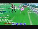 【コメ付き音MAD】海馬ぴょい決闘【うまぴょい伝説×海馬瀬人】