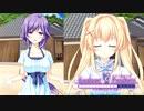 【Summer Pockets】ロリっ娘の前でいちゃつかないでください#30【REFLECTION BLUE】