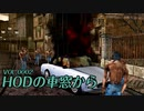 HODの車窓から2(ハウスオブザデッド2全分岐ルート紹介) -The House of the Dead 2 all spread route(English sub)-