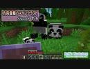 【Minecraft】 方向音痴のマインクラフト Season8 Part76 【ゆっくり実況】