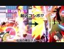 【スマブラSP】実はコンボキャラ⁉スネーク出撃!【ゆっくり実況】