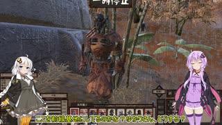 【kenshi】結月ゆかりと復讐の第二帝国 13