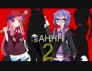 【MOTHER2】OAHHH2【VOICEROID実況】part14