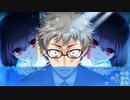 【体験版】あけいろ怪奇譚 #11 ベルベットルート