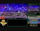【RTA】 マリオ&ルイージRPG4 10時間31分13秒 【Part 17】