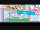 【あかりOИE】都市と回復と黒兎モノ。13【Rabi-Ribi】