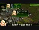 PD5「13:ブロックバスター 戦闘上編」