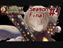【Lobotomy Corporation】絶対に挫けないボイロ達のロボトミー!SeasonFinal #1【VOICEROID遊劇場】