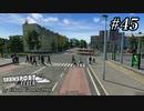 TRANSPORT FEVER【前面展望】#45
