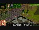 PD5「13:ブロックバスター 戦闘中編」