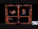 MSX2版、魔導物語1を初見プレイ #2