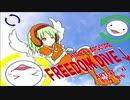 FREEDOM DiVE↓-HeroCmix-