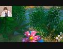 『New ポケモンスナップ』に挑戦! 青木瑠璃子のアイコン第129回
