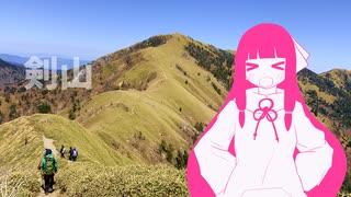 【1分弱登山祭2021】尾根と剣と団体戦