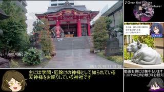 【1分弱登山祭2021】成子富士00:09:13/ア