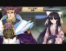 Rance VI-ゼス崩壊-をイベント中心にプレイする パート94