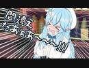 【切り抜き漫画】ミュートする所を間違えた雪花ラミィ