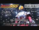 【ボーカル入り】ISSA 『Justiφ's』/仮面ライダー 555 OP パラダイス・ロスト【カラオケ高画質1080p】
