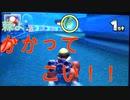 【コラボ?】フレと怠慢だ!!かかってこいよ棘甲羅!!MK7Part3