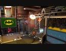LEGO バットマン 3 ザ・ゲーム ゴッサムから宇宙へ PS4 #3