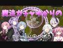 【RimWorld】魔法ガチャゆかりのRimWorld #10