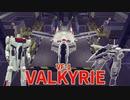 【Besiege】飛んで変形して歩いてまた飛ぶVF-1バルキリー【ゆっくり実況プレイ】
