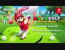 Mario Golf Super Rush Japanese&English Trailer マリオゴルフ スーパーラッシュ