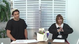 6月1日放送『佐伯大地の旅飯』第十一回(最終回) ゲスト:大平峻也さん
