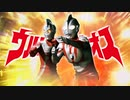【MAD】銀色のHERO【ウルトラマンネオス】