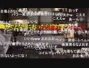 #七原くん 「雑談と納車」【2020/5/30】コメ有版